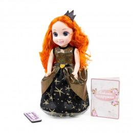 "Кукла ""Анна"" (37 см)"