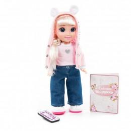 """Кукла """"Кристина"""" (37 см)"""