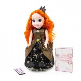 "Кукла ""Анна"" (37 см) на балу"