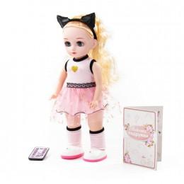 """Кукла """"Арина"""" (37 см) на вечеринке"""