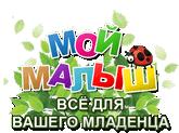 Магазин детских товаров по адресу Брест, пр. Машерова, д. 17Б